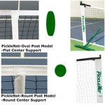 original and oval replacement PickleNet Nets